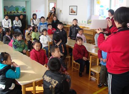 幼儿园中班识字教学计划
