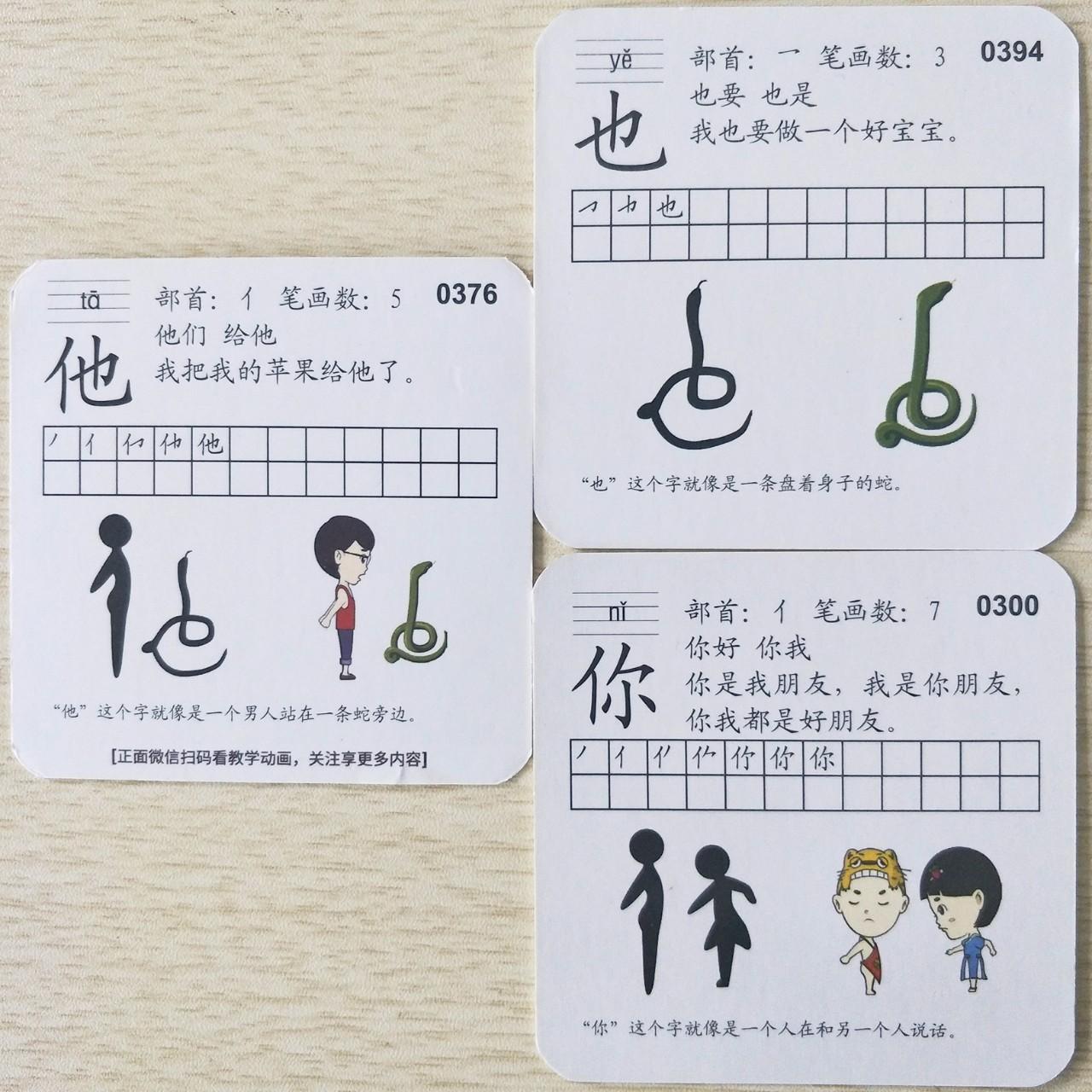 千字岛阶梯想象法.jpg